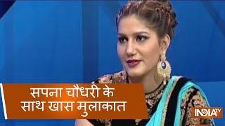 Download Sapna Choudhary क्यों हैं बदनाम, क्या सच में करा देती हैं दंगे ? Exclusive (Full Interview) Video