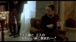 Download アガサ・クリスティー 奥さまは名探偵 ~パディント発4時50分~(字幕版) Video