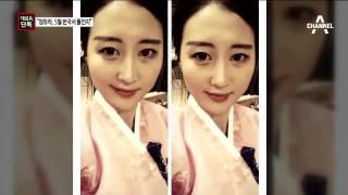 Download [채널A단독]정유라 5월 귀국…한국서 아들 돌잔치 Video