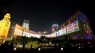 Download Opening night of HK Pulse 3D Light Show Video