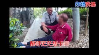Download 雄警用愛與鐵血捍衛港都(72) Video