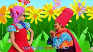 Download Titli Udi, Ud Na Saki, Bus Me Chadi | तितली उडी , उड़ न सकी , बस में चढ़ी | Hindi Nursery Rhymes Video