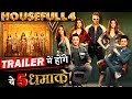 Download HOUSEFULL 4: These 5 Things We Are Looking Forward In The TRAILER! Video