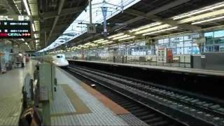 Download Crazy Fast and Safe Japanese Shinkansen train Video