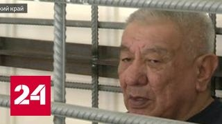 Download Глава района Кош-Агач на Алтае попался на взятках Video