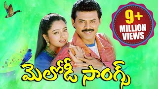 Download Telugu Melody Songs || Heart Touching And Emotional Songs || Volga Videos Video