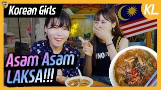 Download Korean girls tried Asam Laksa in Pasar Malam!! l Blimey in KL Ep.10 Video