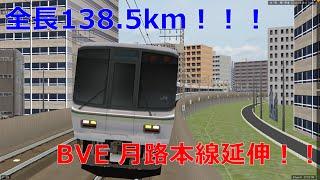 Download BVE5 延伸された月路本線の快速電車を225系で運転してみた! Video