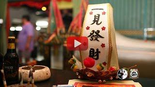 Download 黑白界:寻找大二伯爷(黑白无常)的故事(2016) Video