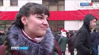 Download ″Крымская весна″ в Брянске Video