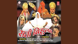 Download Sati Bihula Part 1 (Bala Lakhandar) Video
