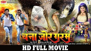 Download Chana Jor Garam | Superhit Full Bhojpuri Movie | Pramod Premi, Neha Shree, Poonam Dubey Video