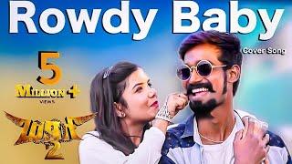 Download Maari 2 - Rowdy Baby Cover Song|| Vicky Vivek|| Arushi Goel || Yuvan shakar Raja || Balaji Mohan Video
