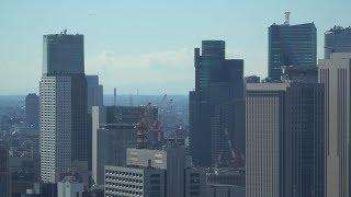 Download ホテルオークラ東京本館建替計画と新虎の門病院の建設状況(2017年12月9日) Video