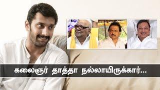 Download அருள்நிதியை கலாய்த்த 'மதுரை பெரியப்பா'! Video