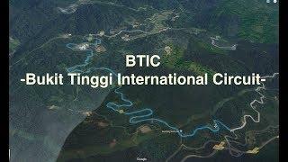 Download BTIC | Bukit Tinggi International Circuit Video