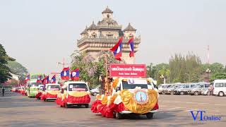 Download Khaen music of the Lao people celebrated as humanity's heritage. Video