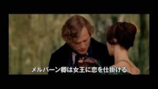 Download 『ヴィクトリア女王 世紀の愛 』予告編 Video