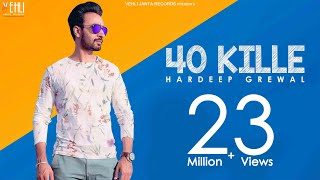 Download 40 Kille (Full Video) | Hardeep Grewal | Latest Punjabi Songs 2015 | Vehli Janta Records Video