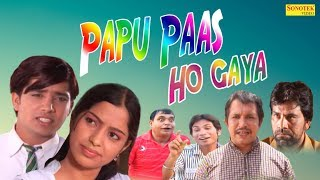 Download Latest Film | Pappu Pass Ho Gaya | Sundar Kumar, Jhandu | Superhit Haryanvi Movies | Sonotek Film Video