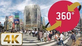 Download 360 Video Tokyo Shibuya 4K - 渋谷 - Japan Trip Video