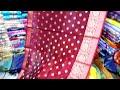 Download কম দামে দারুন দারুন কাতান ওড়না কালেকশন/ Cheap price Awesome Katan orna collection. Video
