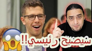 Download حافظ بشار الاسد ومسرحية التواضع في دوائر الدولة Video