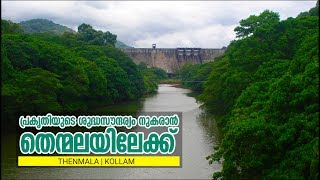 Download Thenmala - Travel Guide | തെന്മല - വഴികാട്ടി | Monsoon Media Travel Stories Video