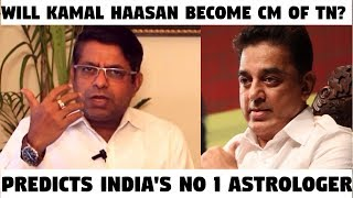 Download Will Kamal Haasan Become CM of TN? - Predicts India's NO 1 Astrologer Video