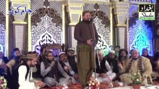 Most Beautiful Naat Qari Asif Rasheedi   Mera To Sab Kuch