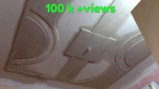 Download p o p design - Latest plus minus p o p - Rk p.o.p contractor Video
