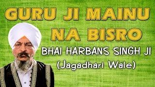 Download Guru Ji Mainu Na Bisro - Bhai Hanrbans Singh Ji - Paap Na Kar Bandeya Video