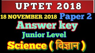 Download Answer key Science : विज्ञान : UPTET 2018: Paper 2 Video