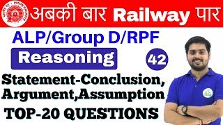 Download 10:00 AM | Railway Crash Course | Reasoning by Hitesh Sir | Day #42| Statement-Conclusion,Argument Video