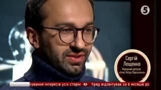 Download Сергій Лещенко - За Чай з Романом Чайкою // 19.10.2016 Video