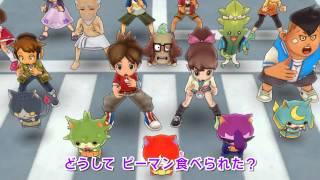 Download 【妖怪ウォッチ】ようかい体操第一 Video
