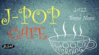 Download 【Cafe Music】JAPANESE POPS - Jazz & Bossa Nova Instrumental Music - Background Music Video