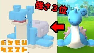 Download ポケモンクエスト♯3強さ3位ラプラス使ってみた結果...!任天堂スイッチゲーム実況Pokémonquest Video