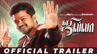 Download Jilla Official Trailer HD Vijay Mohanlal Kajal Agarwal Video