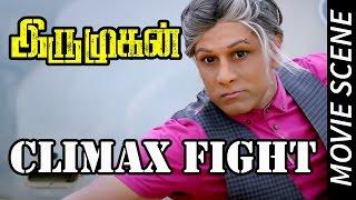 Download Iru Mugan - Climax Fight | Vikaram | Nayantara | Nithya Menon | Harris Jayaraj Video
