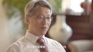 Download 2016 年臺大傑出校友 - 廖俊智 Video