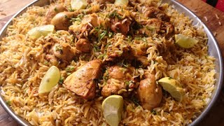 Download برياني هندي بالدجاج افضل طريقة وأسهل طريقة اللذيذة من قناة المورزليرا(: Video