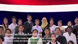 Download Thai National Anthem Video