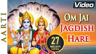 Download Om Jai Jagdish Hare Aarti   ओम जय जगदीश हरे आरती   Bhakti Songs Video