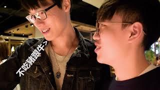 Download 【Will Shen嬸嬸】一群魔術師去吃到飽會發生什麼事? 《清淡日常系列》 Video