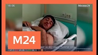 Download После массовой драки закрыли ТЦ ″Москва″ Video