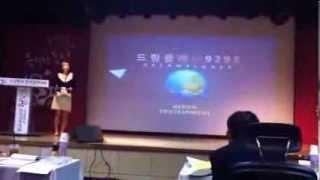 Download 소셜벤처경연대회 발표영상 Video