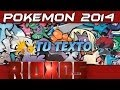 Download Banner Template | POKEMON | 2014 Video