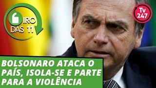 Download Bolsonaro ataca o país, isola-se e parte para a violência - Giro das 11 - 23.jul.19 Video