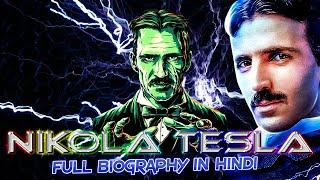 Download NIKOLA TESLA - एक रहस्यमयी वैज्ञानिक Video